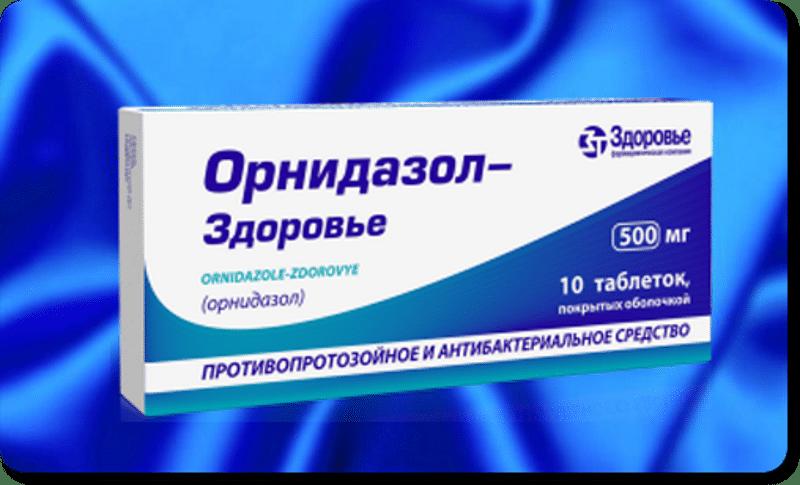 Орнидазол-веро - показания и инструкция по применению в таблетках, состав и побочные эффекты