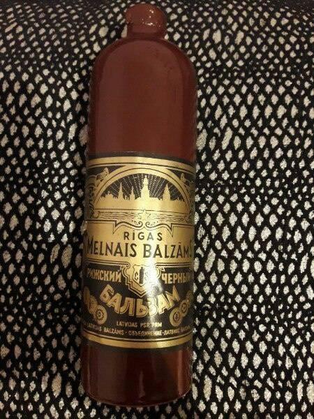 Знаменитый рижский бальзам: отзывы, история и интересные факты