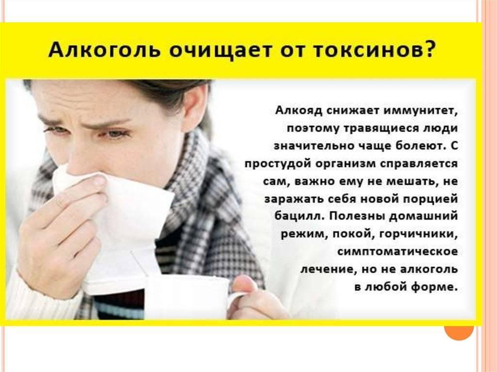 Глинтвейн от простуды быстро поставит на ноги!