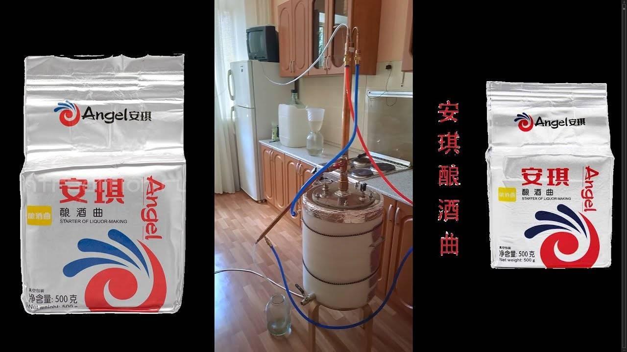 Пшеничная брага на дрожжах кодзи рецепт. домашний бурбон из китайского кодзи. поэтапное приготовление самогона