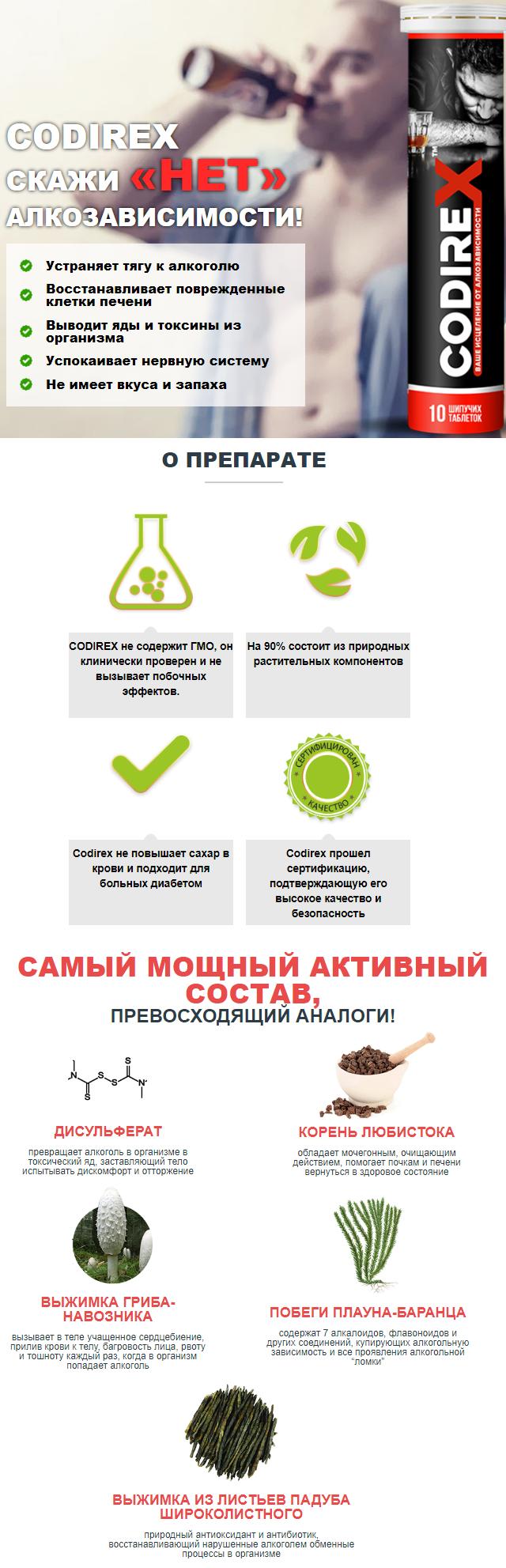 Очищение организма: программы, средства, методики, эффективного очищения организма, с чего лучше начать?