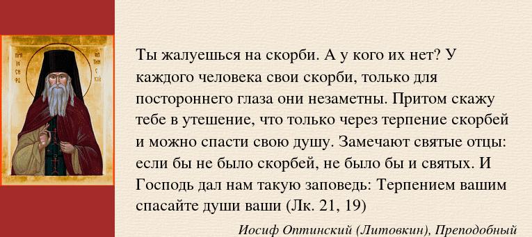 Является ли курение грехом в православии, что говорят священники