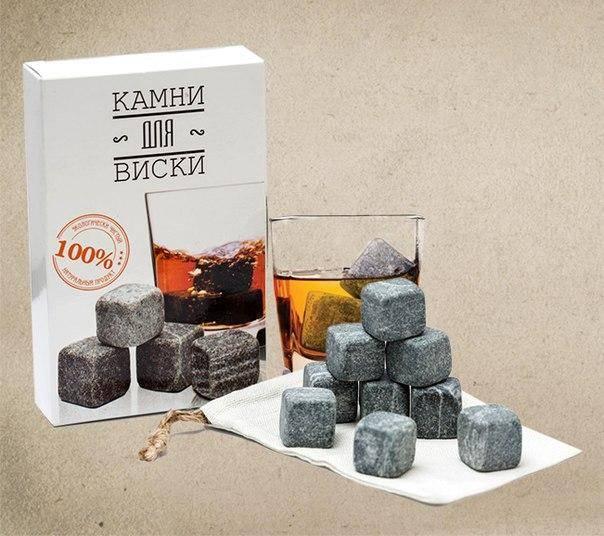 Для чего нужны камни для виски