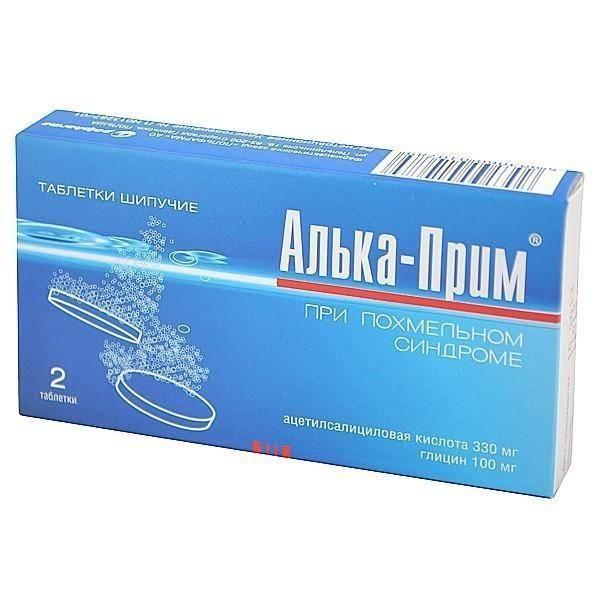 Лучшие и самые эффективные препараты от похмелья