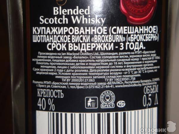 Как правильно хранить виски: 10 шагов