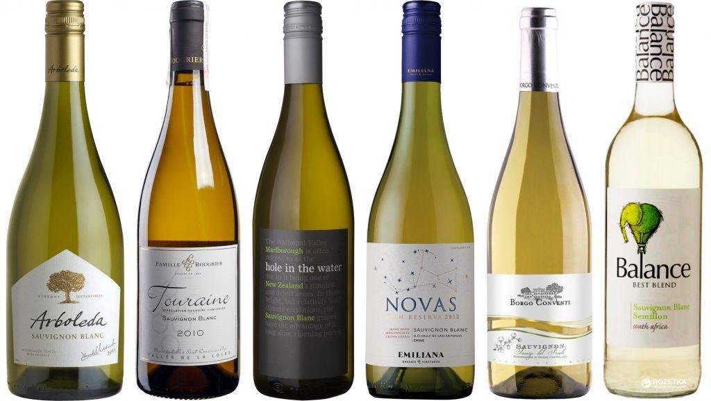 Белое французское вино, топ 9 - wine-cork . рейтинговый список