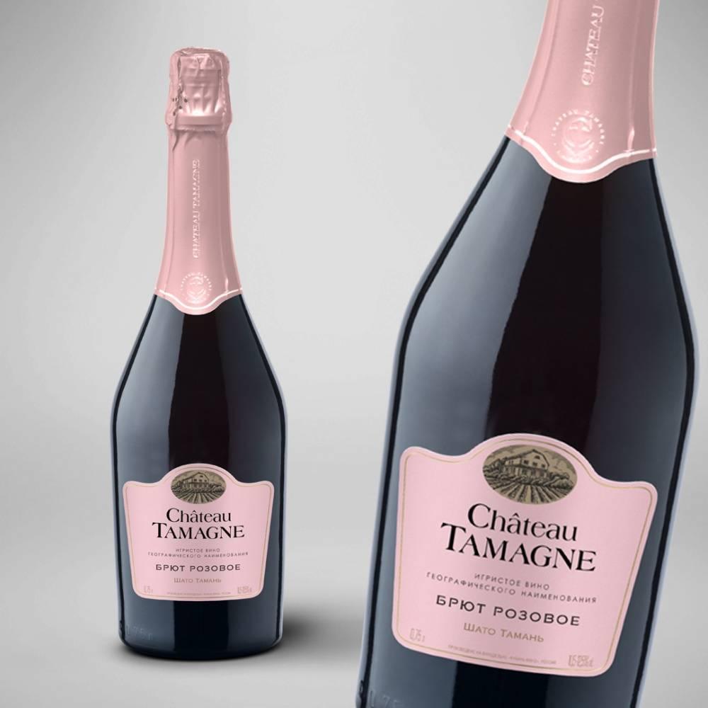 Хорошее вино, рейтинг 2020