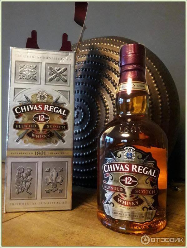 Виски чивас ригал (chivas regal): вкусовые характеристики и обзор линейки бренда