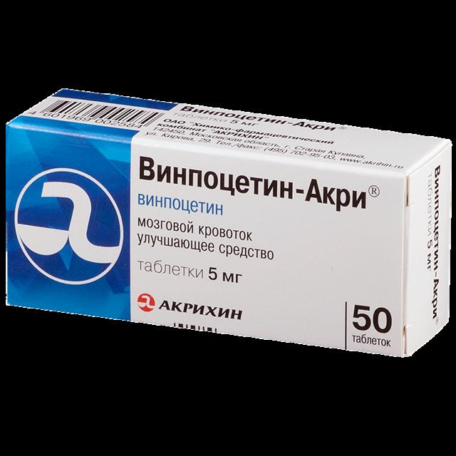 Винпоцетин инструкция по применению, отзывы, цена, аналоги