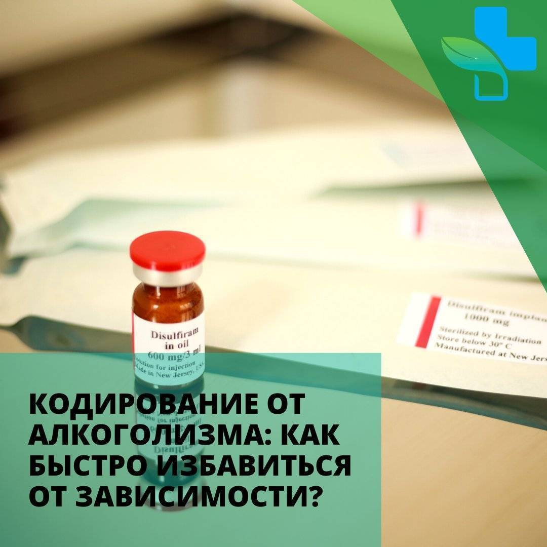 Наркологический диспансер в краснодаре (ул.тюляева, 16)