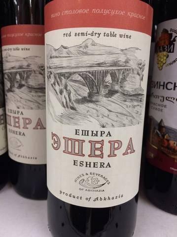 Вино эшера - цена, технология производства, история