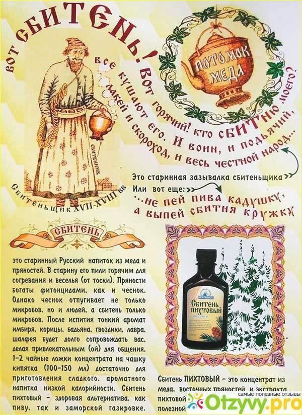 Пиво медовое - отрада для души и тела. как приготовить в домашних условиях?