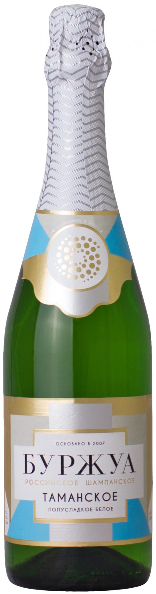 Золотое шампанское: коллекция вин с драгоценными хлопьями в бутылке и уникальной упаковкой, среди которых боско, aviva gold, vogue, российское золотые традиции
