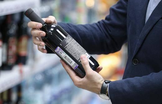 Штраф за распитие спиртных напитков в общественных местах в рф 2020 году