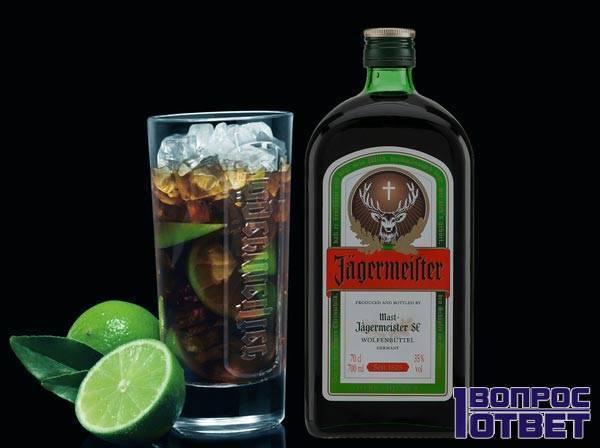 Как правильно пить егермейстер