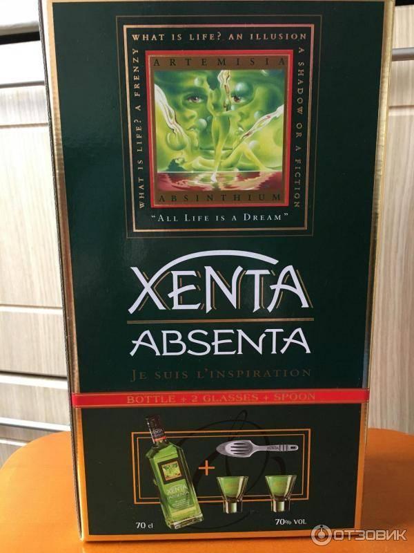 """Абсент """"ксента"""" (xenta absenta) - как правильно пить? страна-производитель, цены, отзывы"""