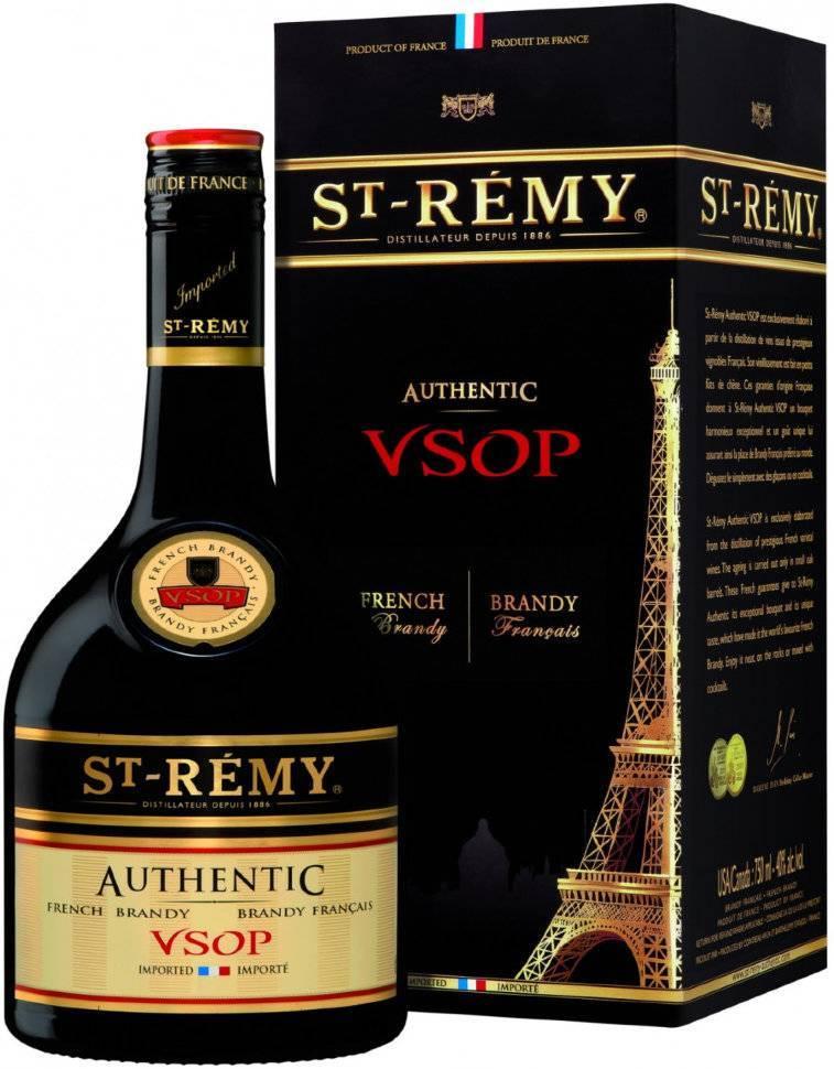St-rémy (бренди)