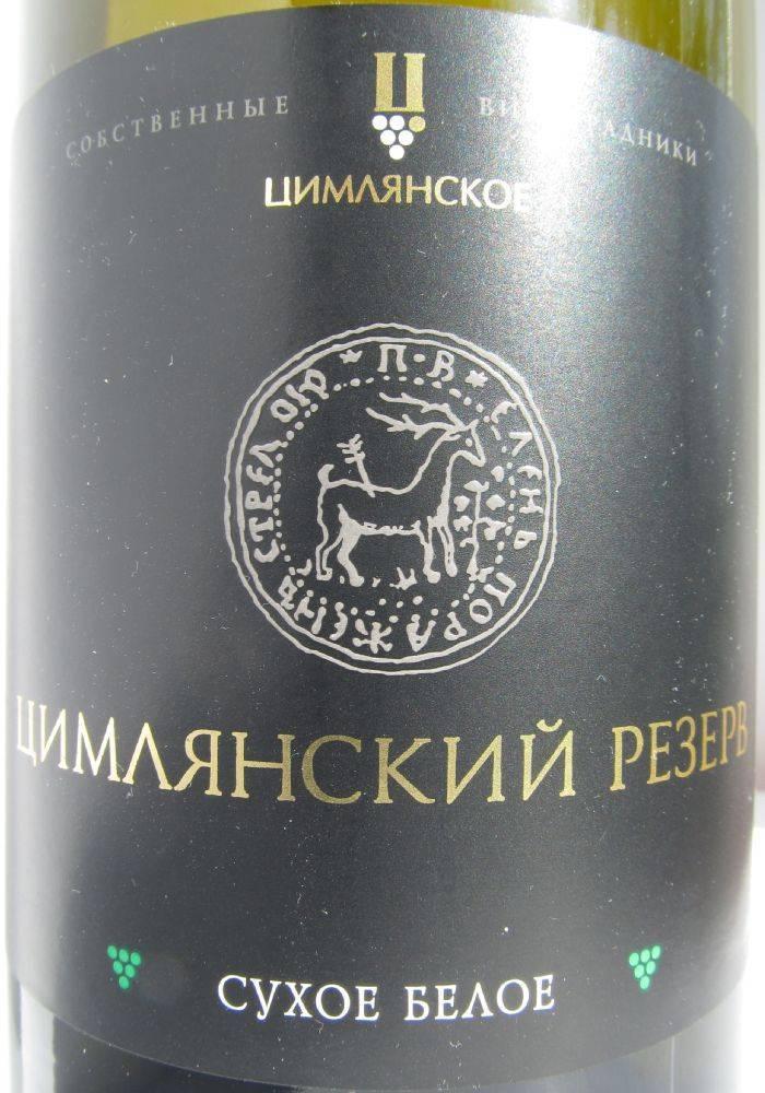 Обзор цимлянского шампанского