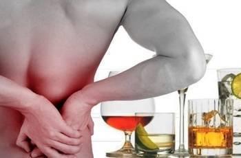 Негатичное влияние алкоголя на остеохондроз