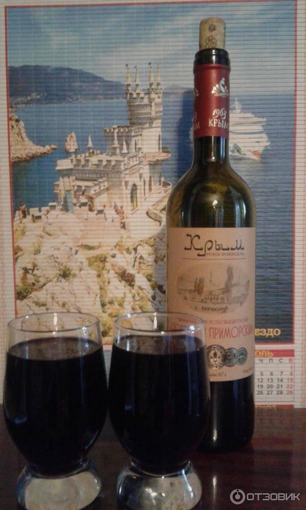 Вино бахчисарай: история, особенности и ассортимент