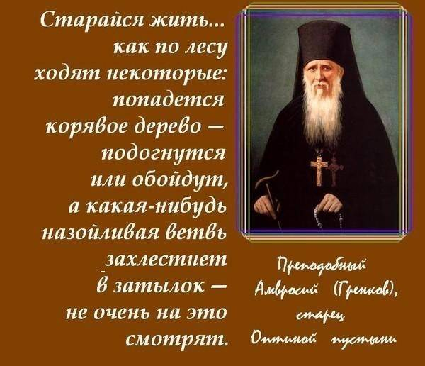 Грех ли курение в православии. курение – это грех
