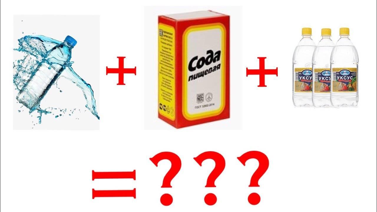 Как сделать шипучку от похмелья?