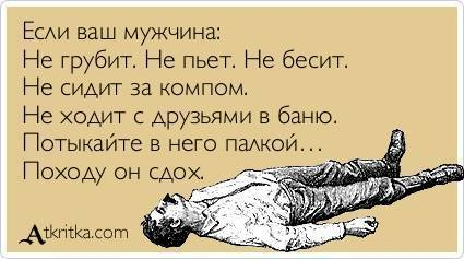Что делать, если твоя девушка тебя обманула   brodude.ru