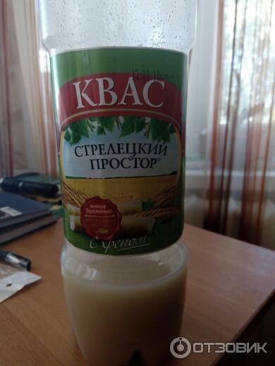 Квас для окрошки (12 рецептов с фото) - рецепты с фотографиями на поварёнок.ру