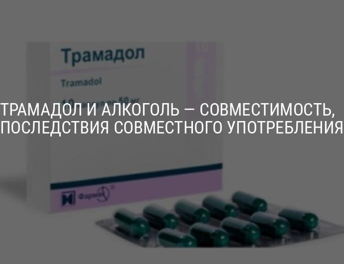 Пикамилон: отзывы пациентов, принимавших препарат, аналоги, инструкция по применению - я здоров