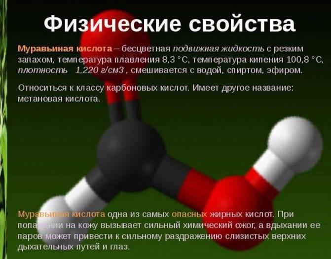 Можно ли пить аптечный этиловый спирт. какой спирт можно пить без последствий для организма
