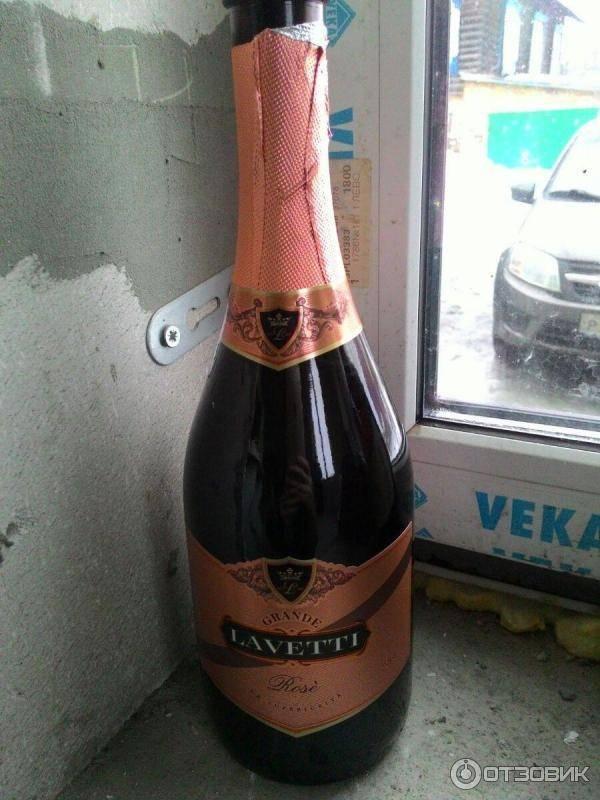 Обзор шампанского лаветти