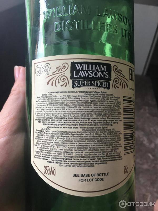 Виски вильям лоусон (william lawson`s): история, обзор вкуса и видов + как отличить подделку