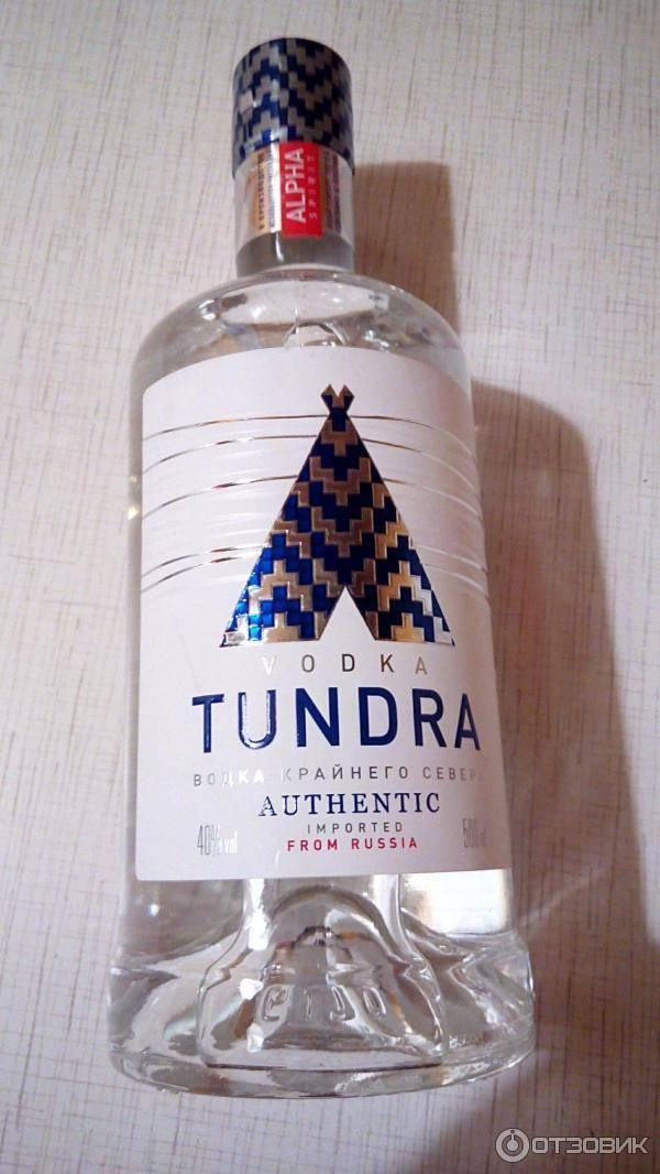 Уникальная водка «тундра» на пантах марала. виды и особенности производства татарского алкоголя
