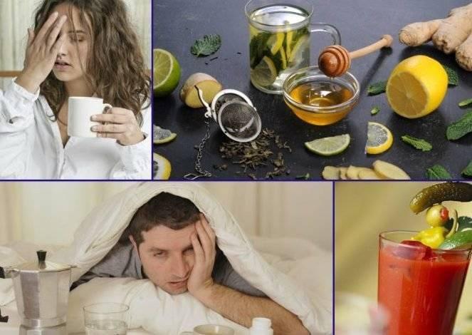 Эффективное средство от похмелья: препараты на натуральной основе, список хороших лекарств
