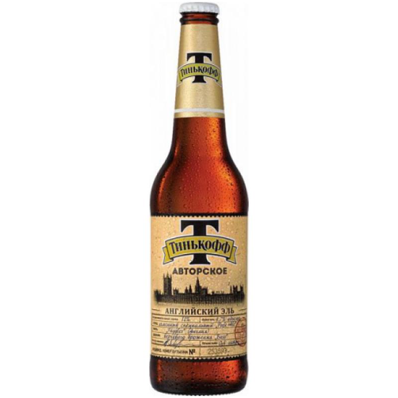 Тинькофф авторское баварское светлое обзор пива