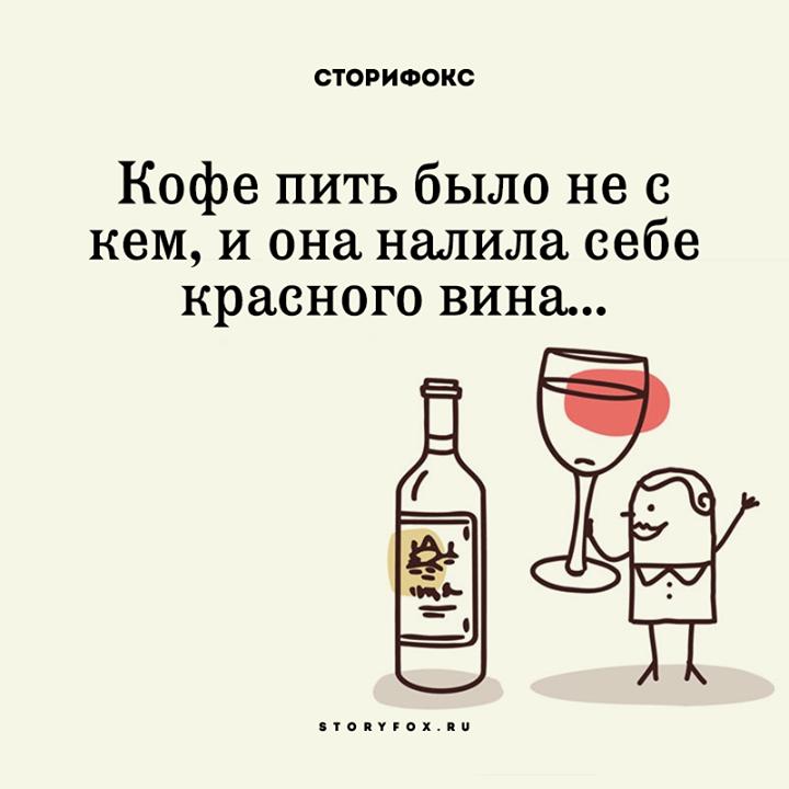 Что будет если пить алкоголь каждый день?