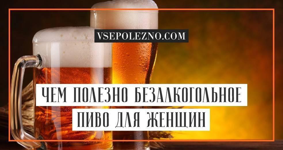 Пиво и мужское здоровье: несколько слов о влиянии - урология - мужское здоровье - babyplan
