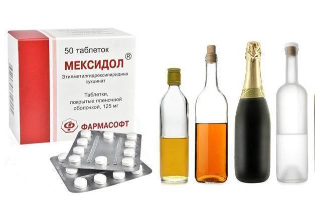 Таблетки и лекарства от алкогольного отравления