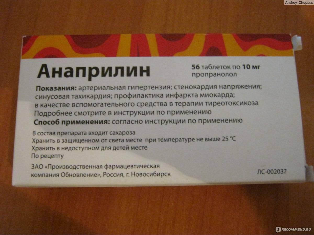 Валерьянка повышает или понижает артериальное давление у человека