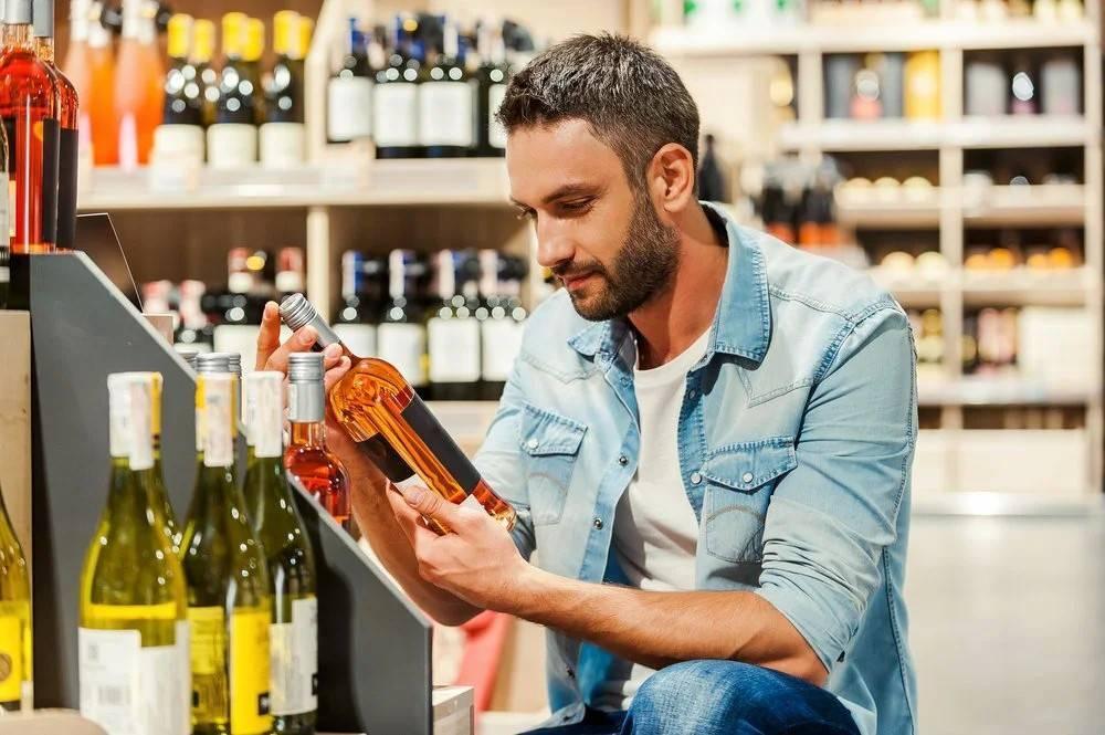 Выбираем с умом вино в магазине