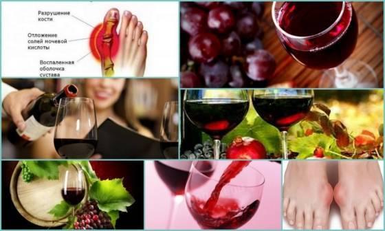 Можно ли пить алкоголь, и есть продукты содержащие алкоголь, если у вас подагра