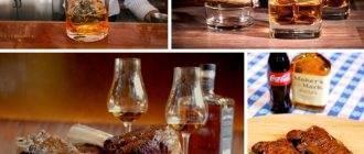 Чем отличается коньяк от арманьяка? 5 причин, почему это разные напитки
