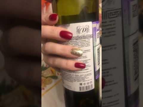 Грузинское вино: в чем его особенность, как выбрать лучший напиток, как отличить от подделки