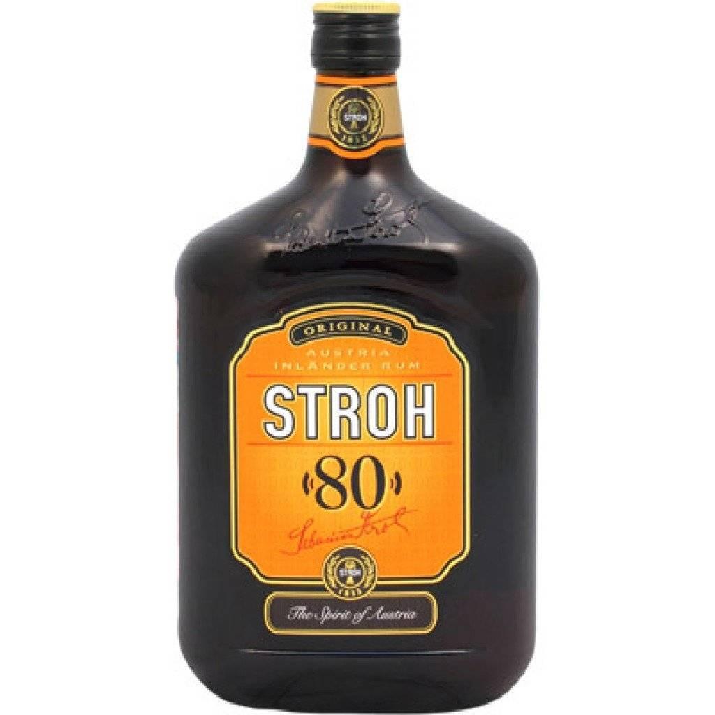 Виски stroh (строх): описание, отзывы и стоимость