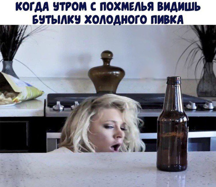 Алкоголь и потенция: влияние спиртного, положительное воздействие, как повысить либидо
