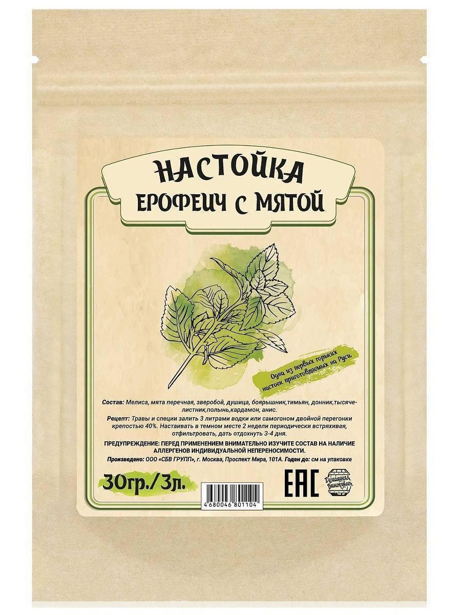 Настойка ерофеич — легендарный напиток русского дворянства