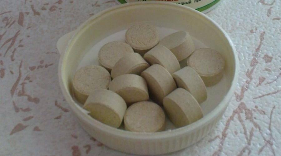 Пивные дрожжи в таблетках — польза и вред, состав