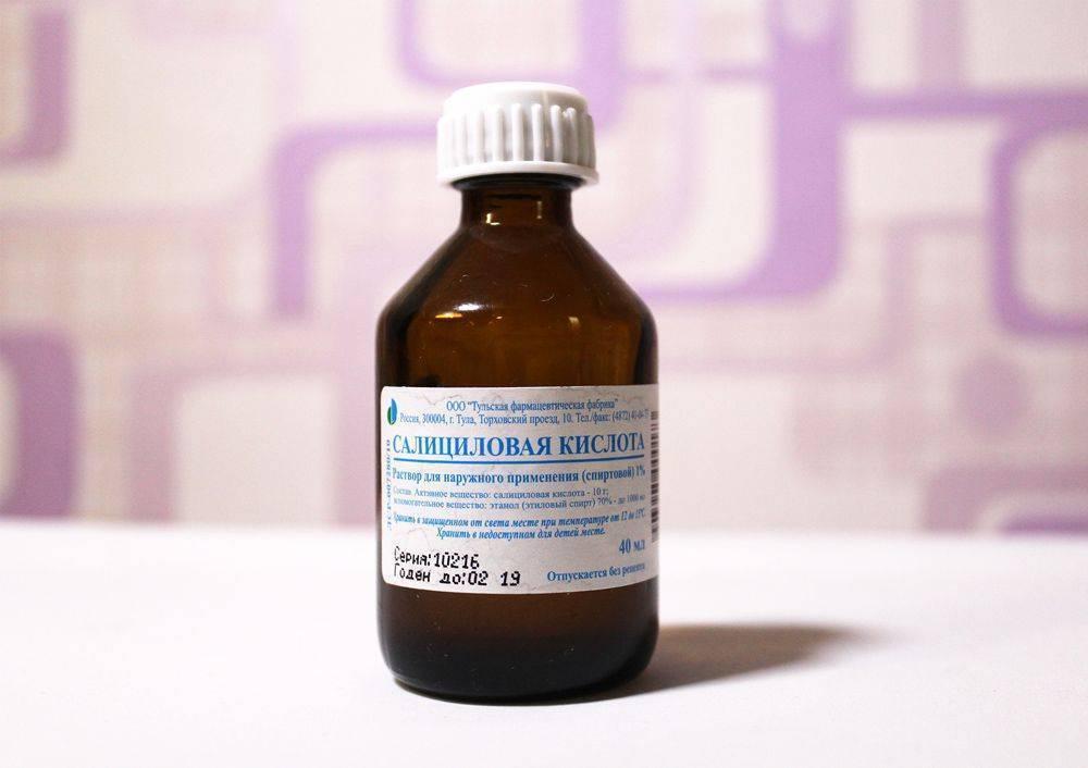 Салициловая кислота - от чего помогает и инструкция по применению для лица, как пользоваться в медицине и для чего нужна в косметологии