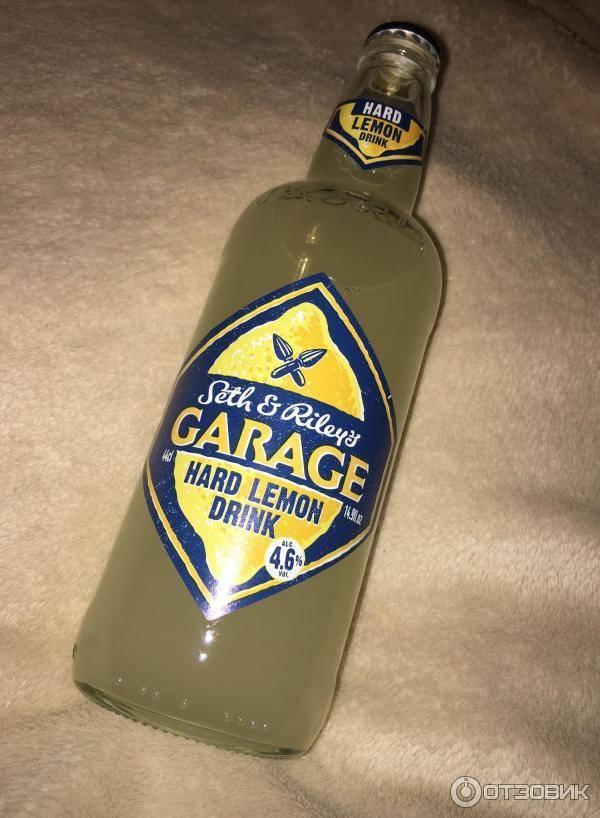 Пиво гараж (garage) — обзор вкусного пива