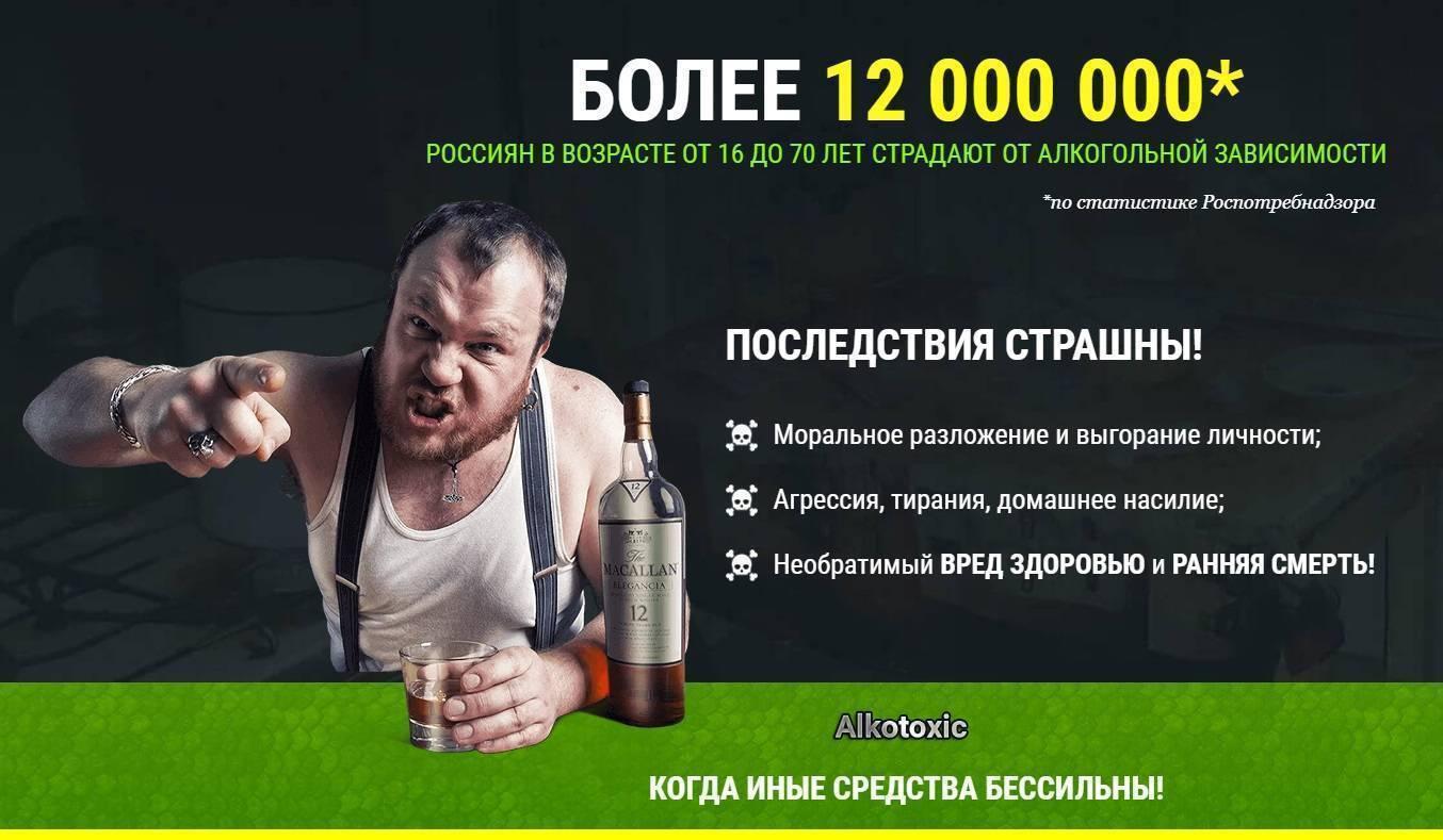 Можно ли умереть с похмелья: критическое состояние или выздоровление организма? | medeponim.ru